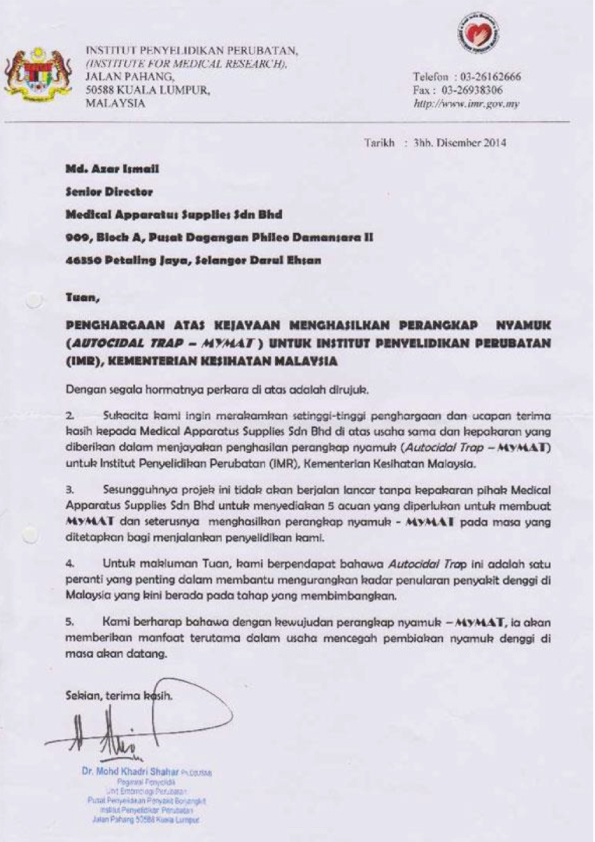 Appreciation Letter from IMR for MyMAT Success Production 2014